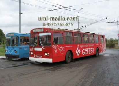 Реклама на троллейбусах
