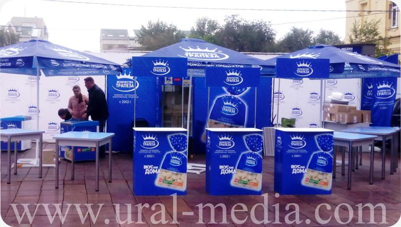 Участие в выставках, ярмарках и других городских мероприятиях