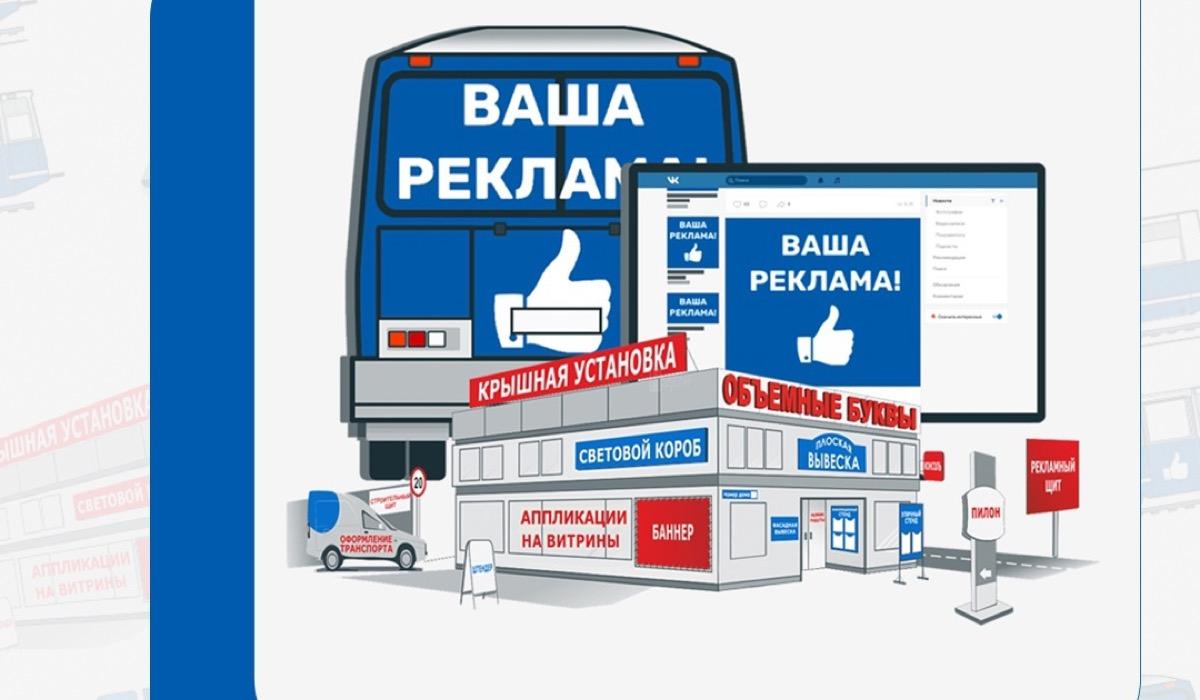 Почему реклама на транспорте работает лучше в комплексе с другими каналами
