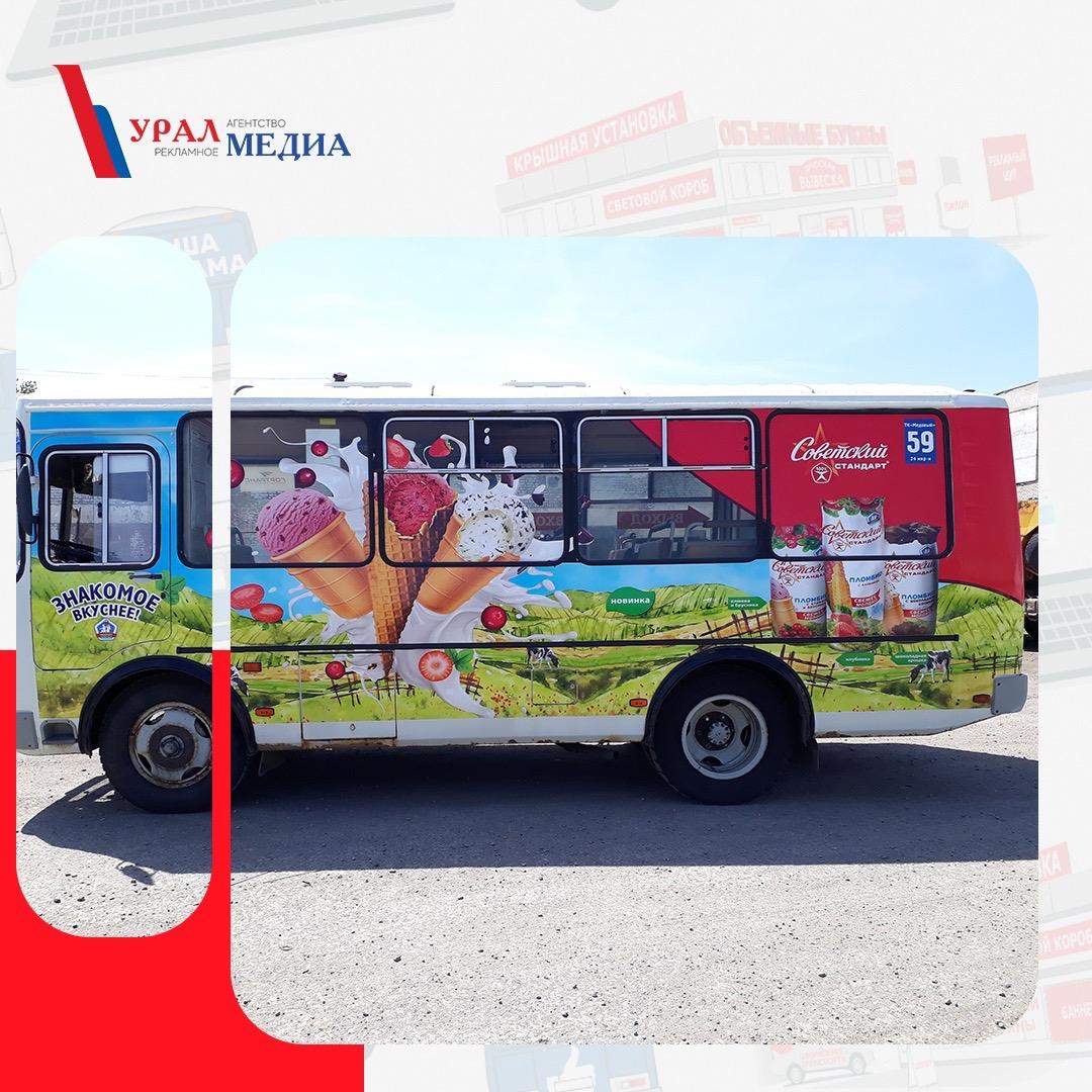 Полное брендирование автобусов Оренбурга - Ваш ключ к успеху!